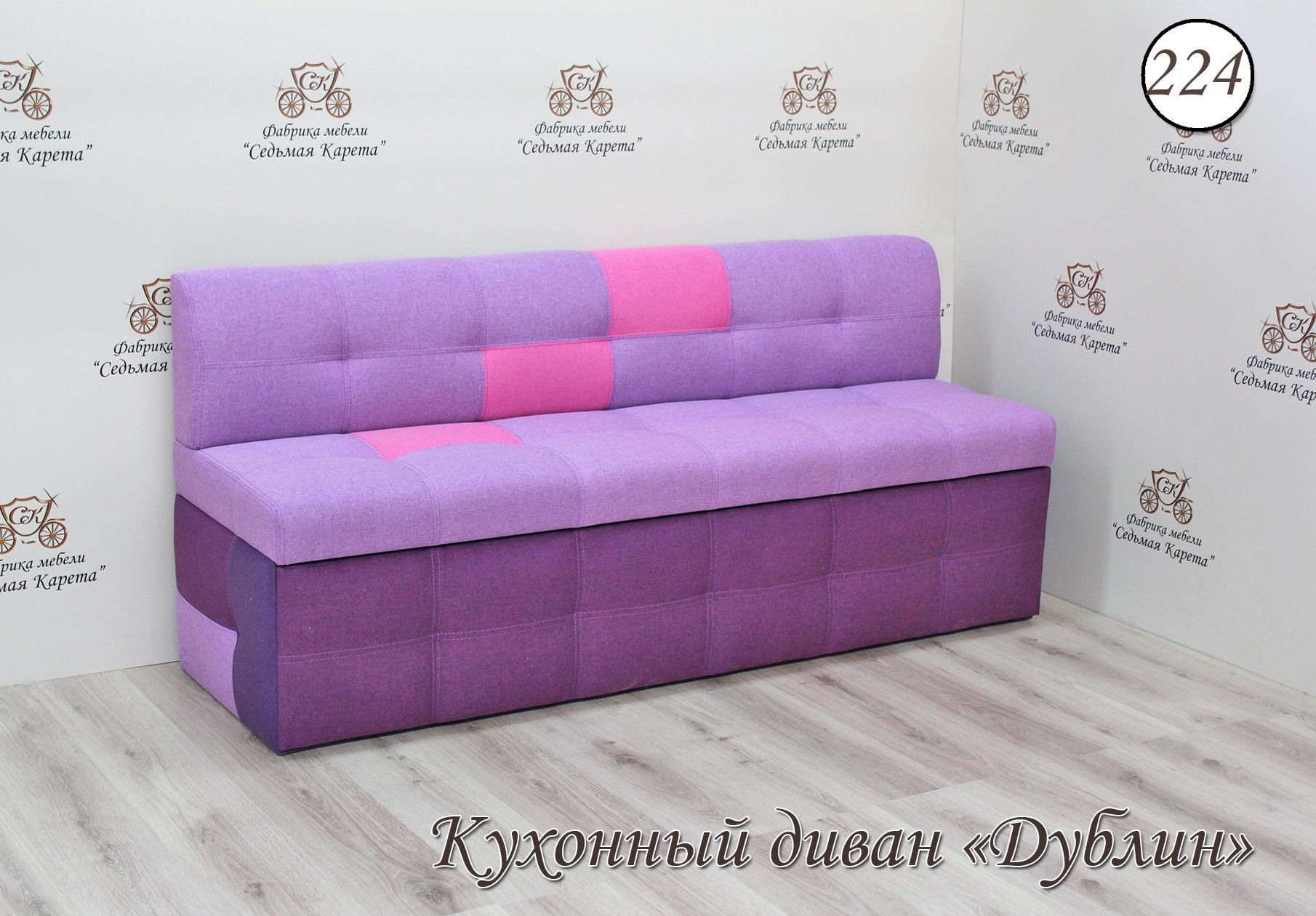 Кухонный диван Дублин-299