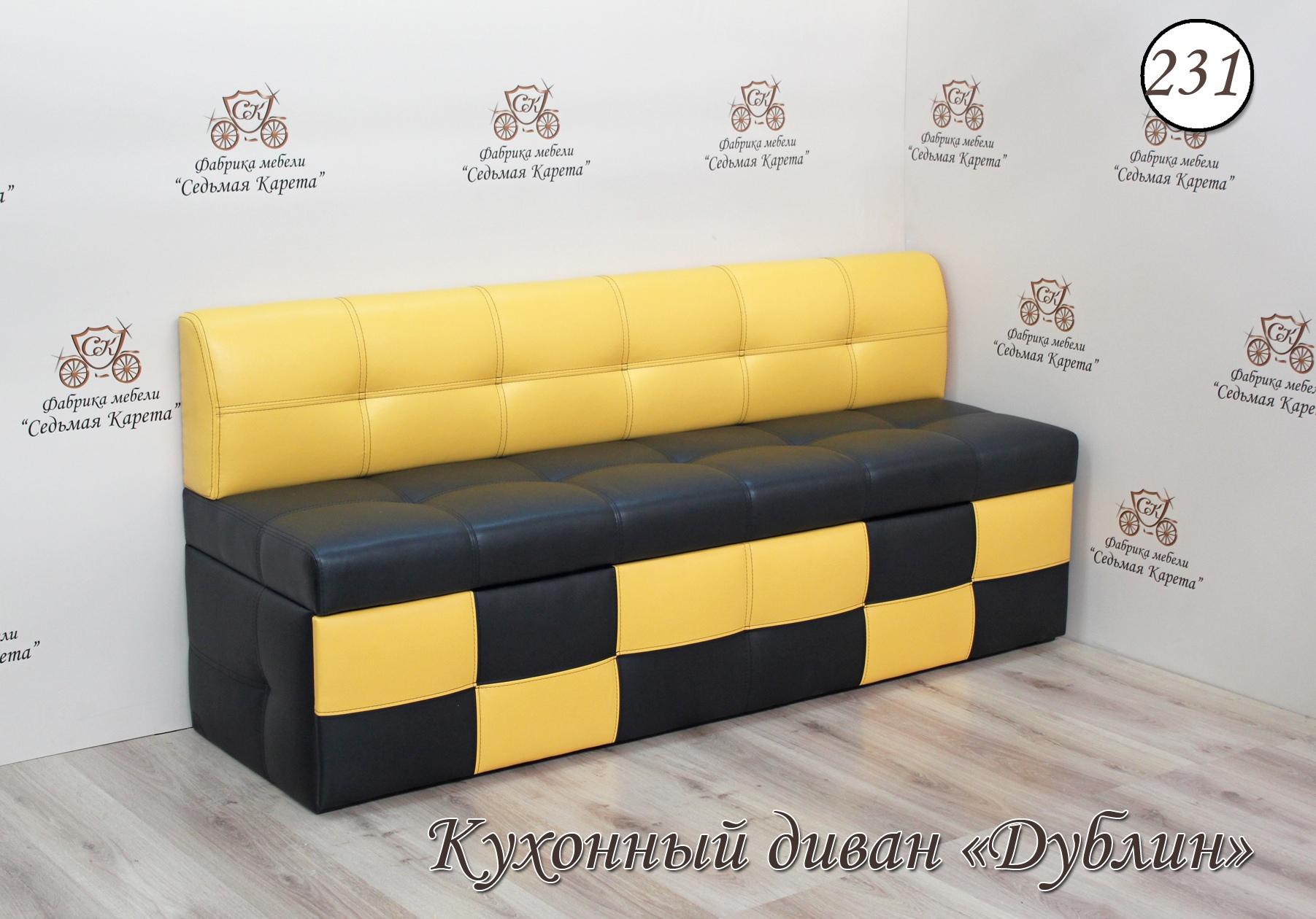 Кухонный диван Дублин-231