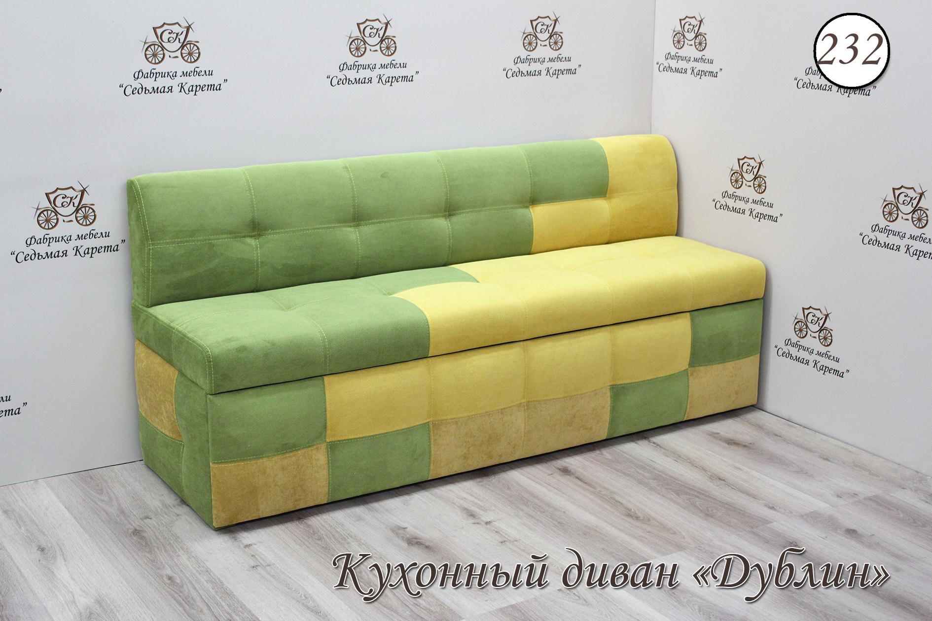 Кухонный диван Дублин-232