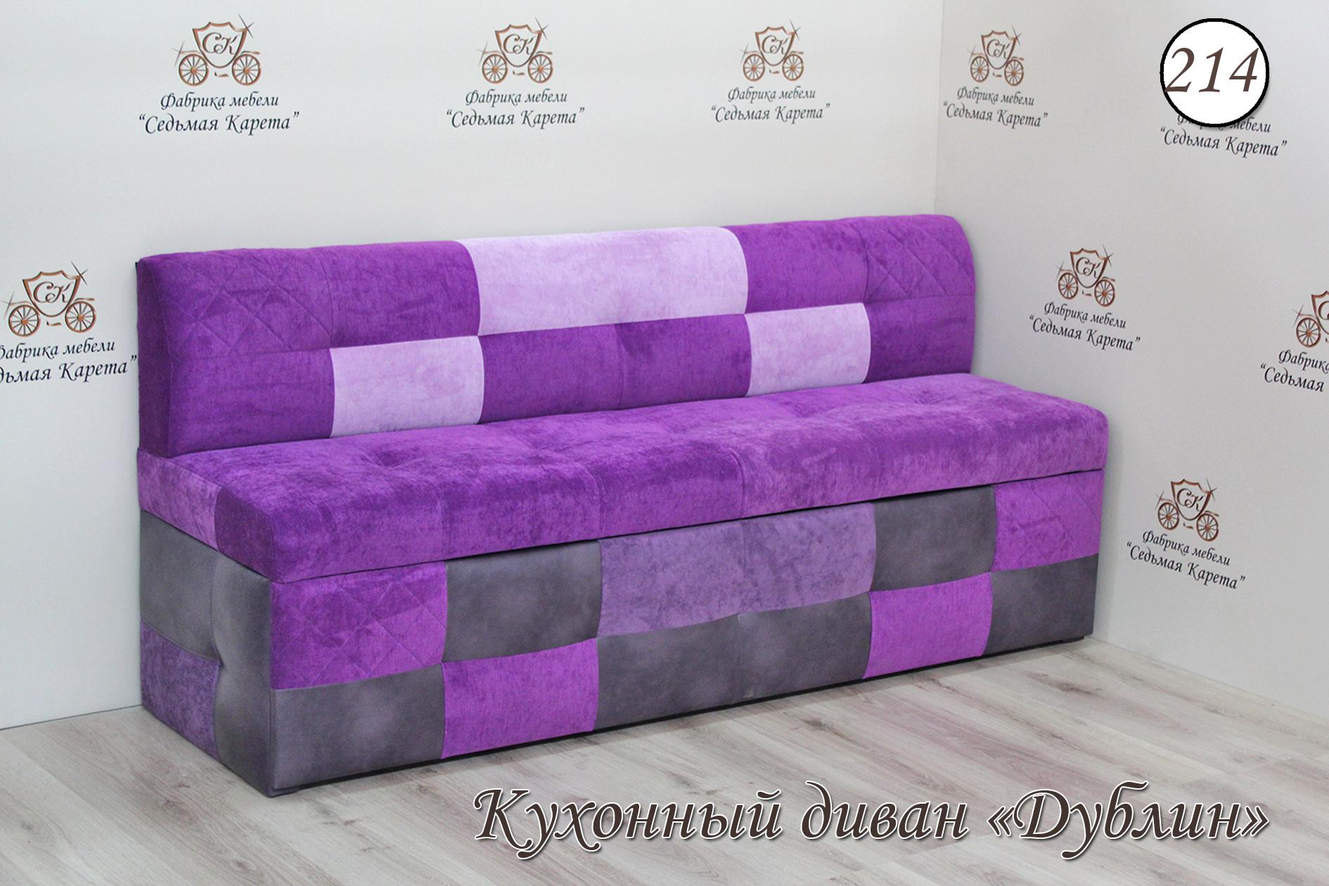 Кухонный диван Дублин-214