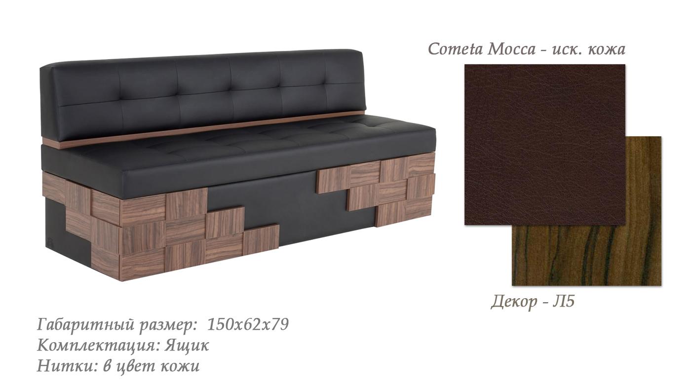 Кухонный диван Редвиг-Cometa Mocca кухонный угловой диван гамбург cometa