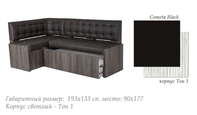 Кухонный угловой диван Гамбург-Cometa кухонный угловой диван рио акция