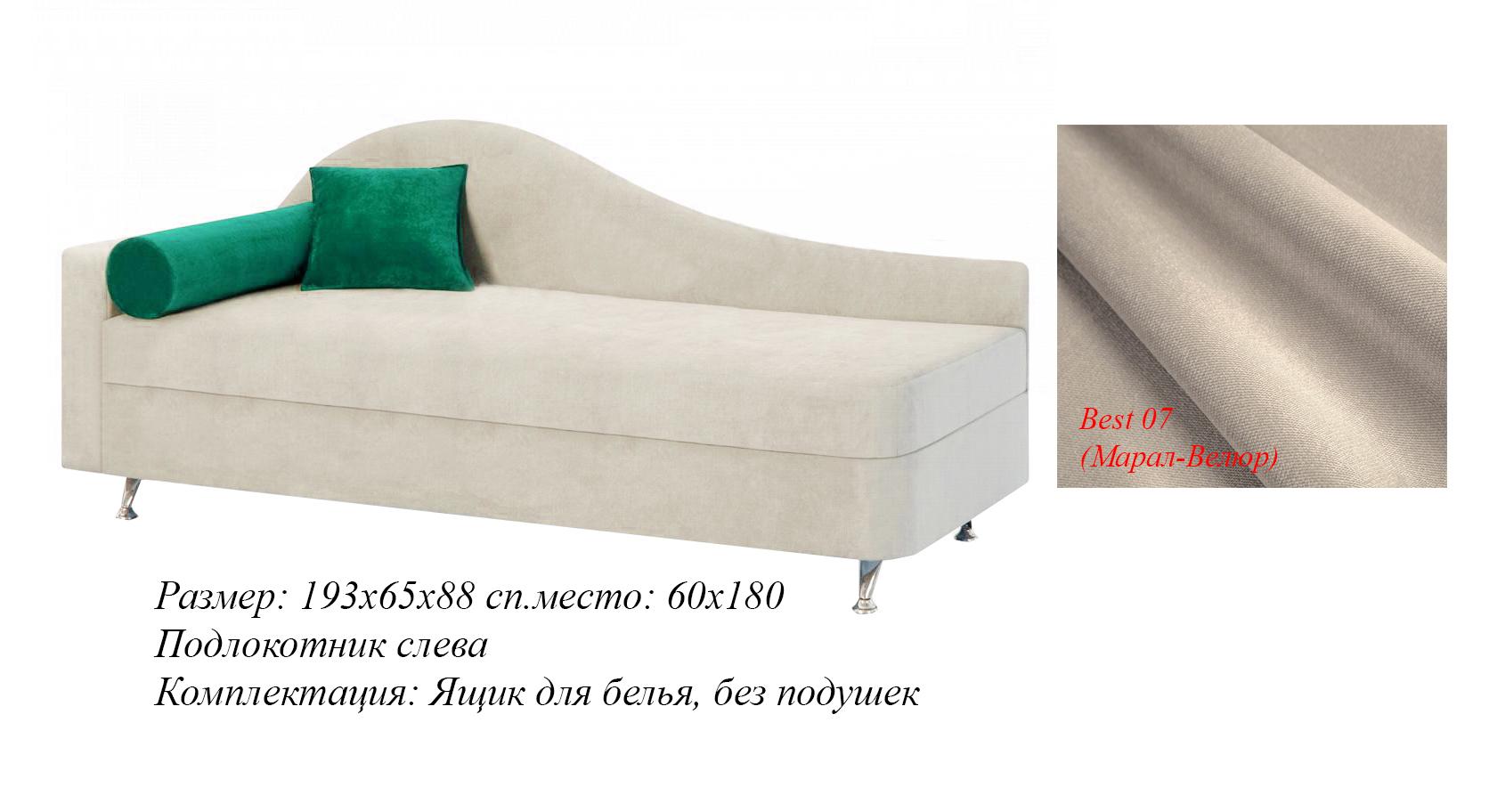 Софа Фиеста Эко 15689060 от mebel-top.ru