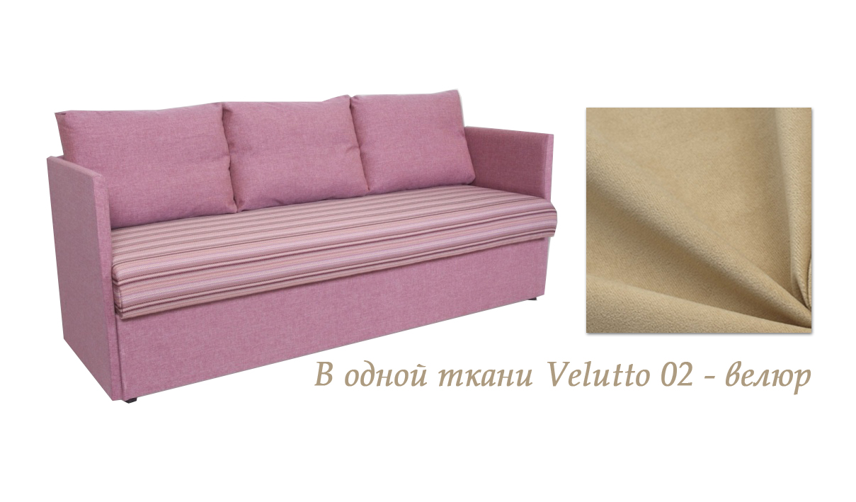 Кушетка Камея 1-2-Velutto 02