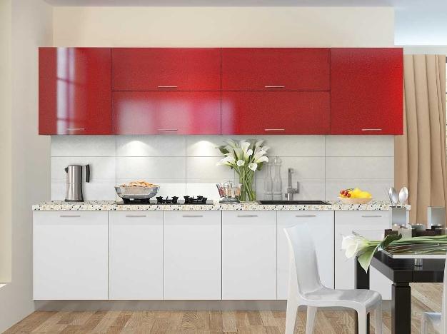 Кухонный гарнитур Базис 45