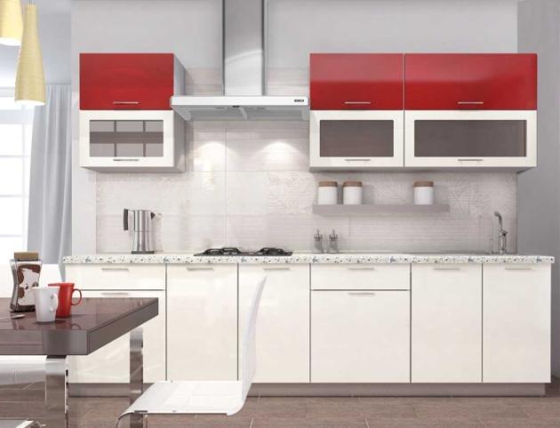 Кухонный гарнитур Базис 46