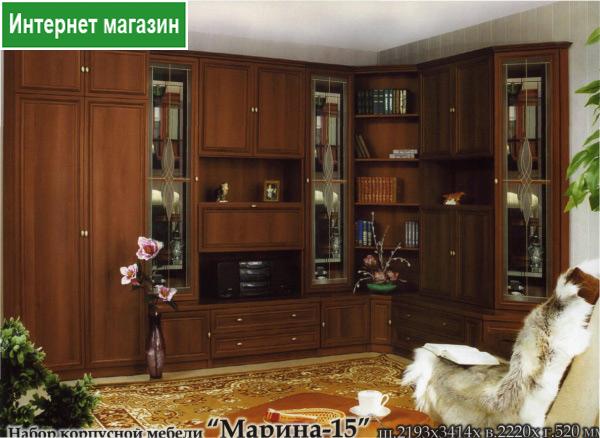 Стенка Марина-15