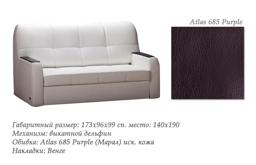 Офисный диван Нокс-м289 кабинет диван офисный бэлла