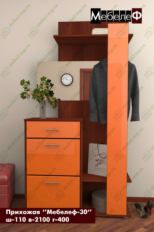 Прихожая Мебелеф-30 стенка мебелеф 5