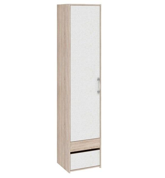 Шкаф для белья Атлас