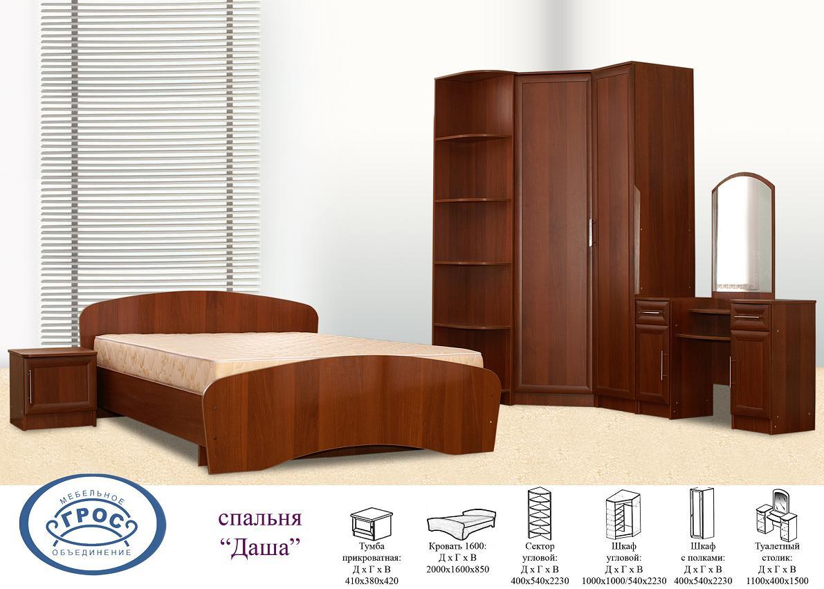 Модульная спальня Даша-3
