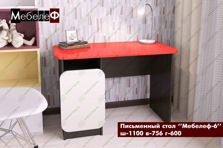 Письменный стол Мебелеф-6