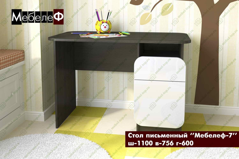 цены Письменный стол Мебелеф-7