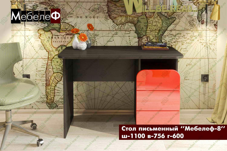 Письменный стол Мебелеф-8