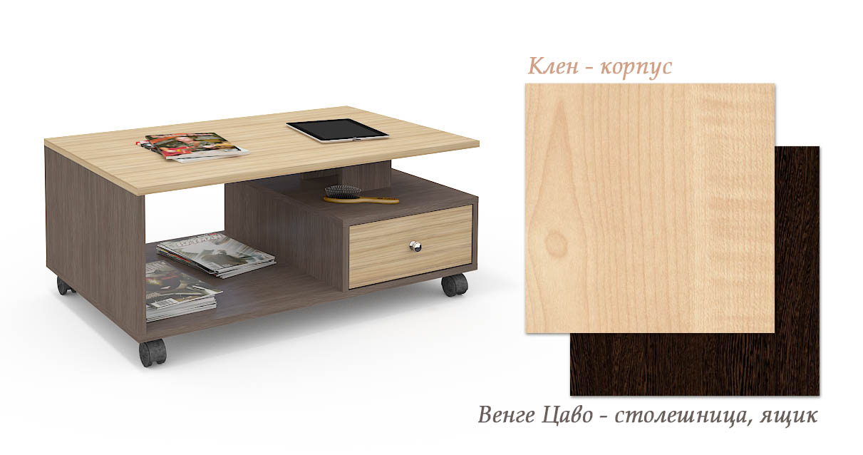 Журнальный столик Grey 15686956 от mebel-top.ru