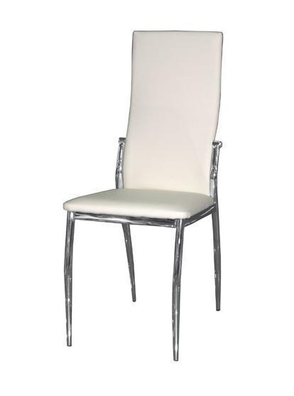 Кухонный стул ДИК 15682258 от mebel-top.ru