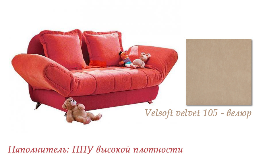 Тахта детская Мечта-Velsoft velvet 105
