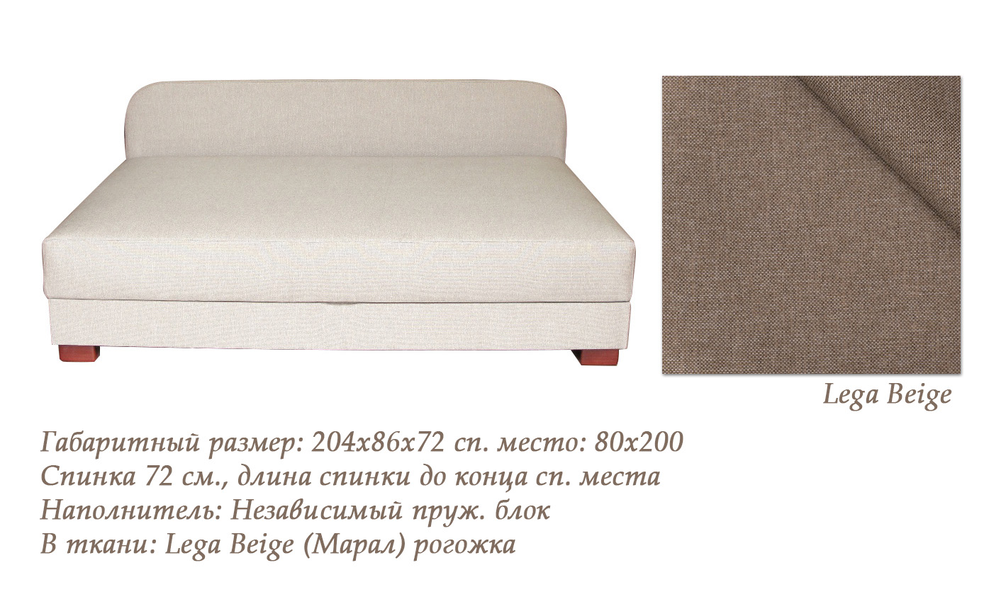 Софа Медиал 15689687 от mebel-top.ru