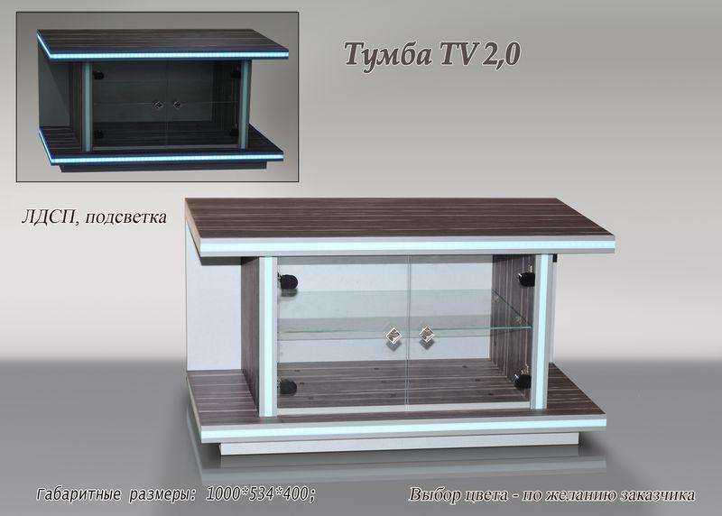 Тумба ТВ 2.0 тумба holder albero tv 37140 н черная