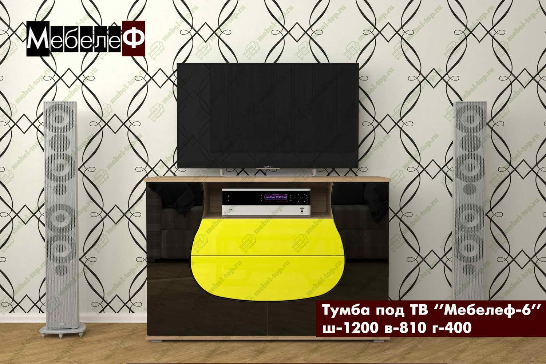 Тумба под ТВ Мебелеф-6 тв тумба мебелеф тумба под тв мебелеф 2