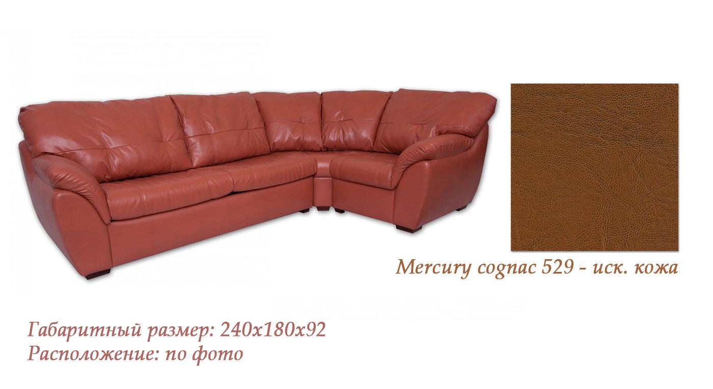 Угловой диван Валенсия-Mercury