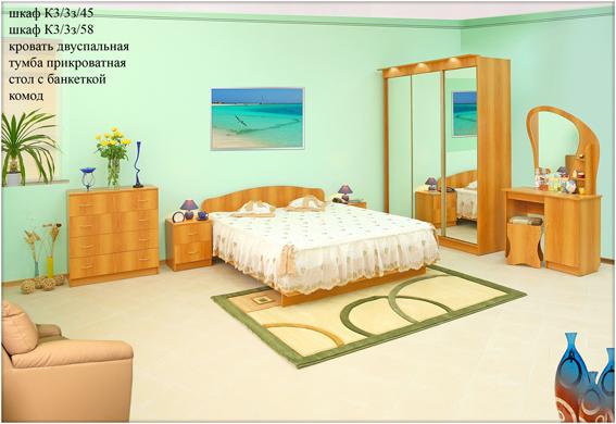 Спальня Светлана-2 спальня светлана 2