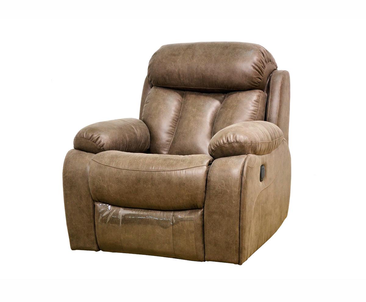 Кресло для отдыха Азалия