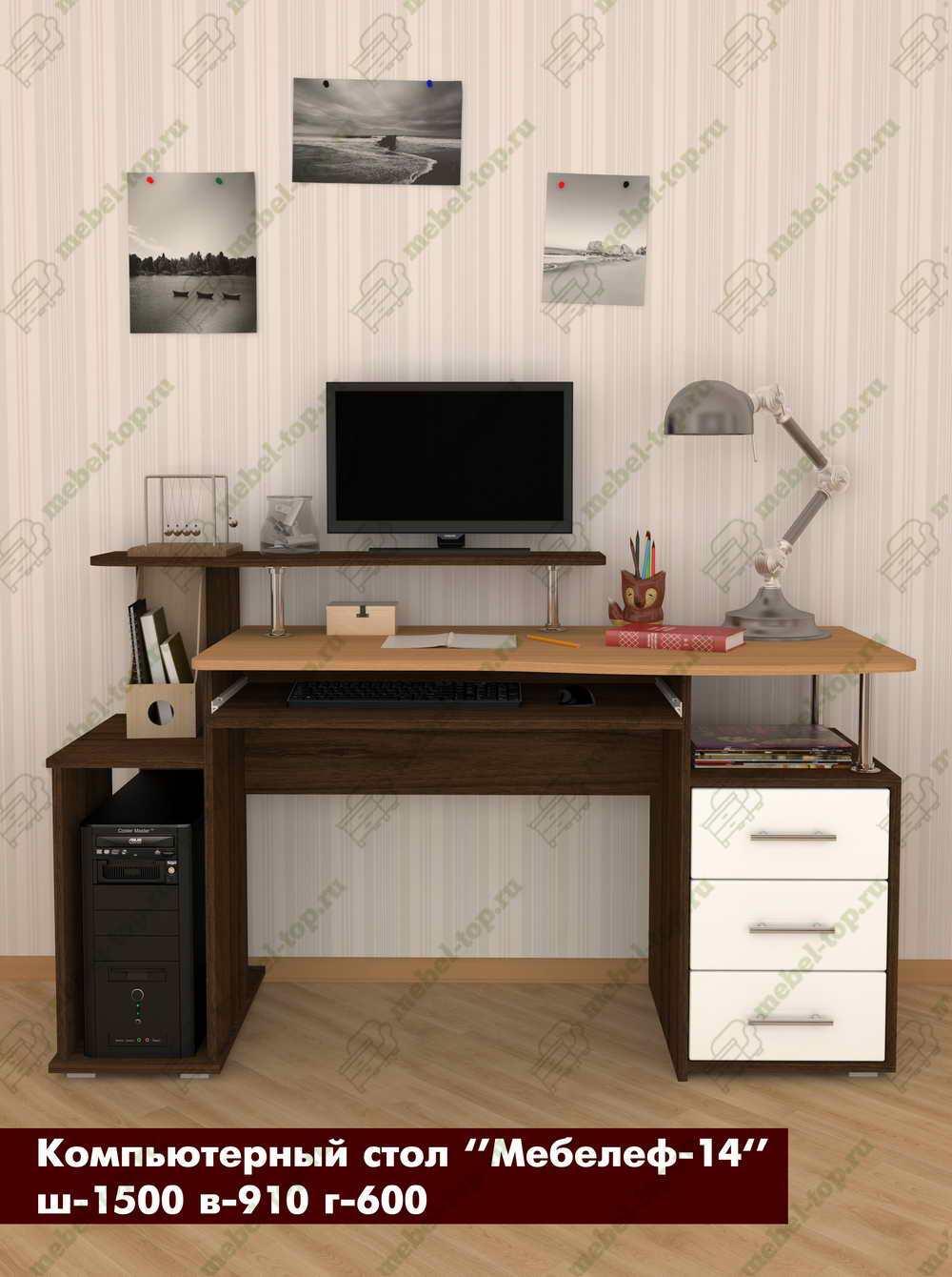 Стол для компьютера Мебелеф 15689383 от mebel-top.ru