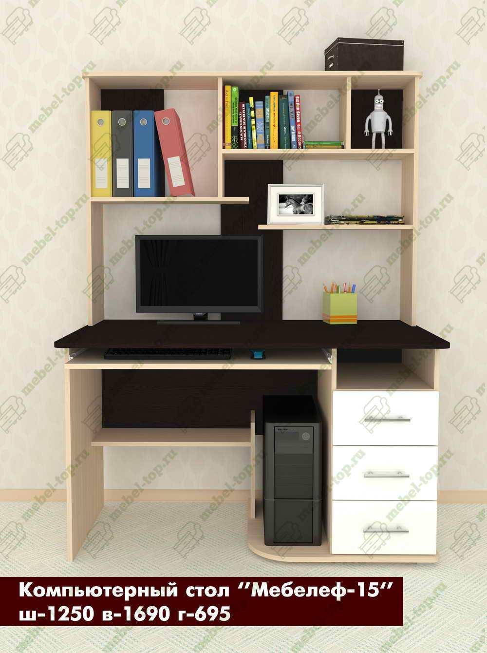 Компьютерный стол Мебелеф-15