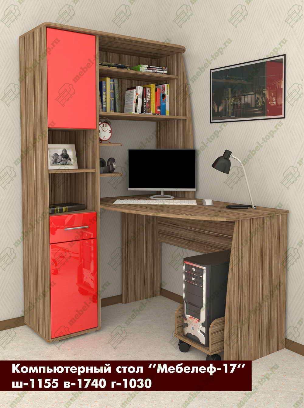 Стол для компьютера Мебелеф 15689458 от mebel-top.ru
