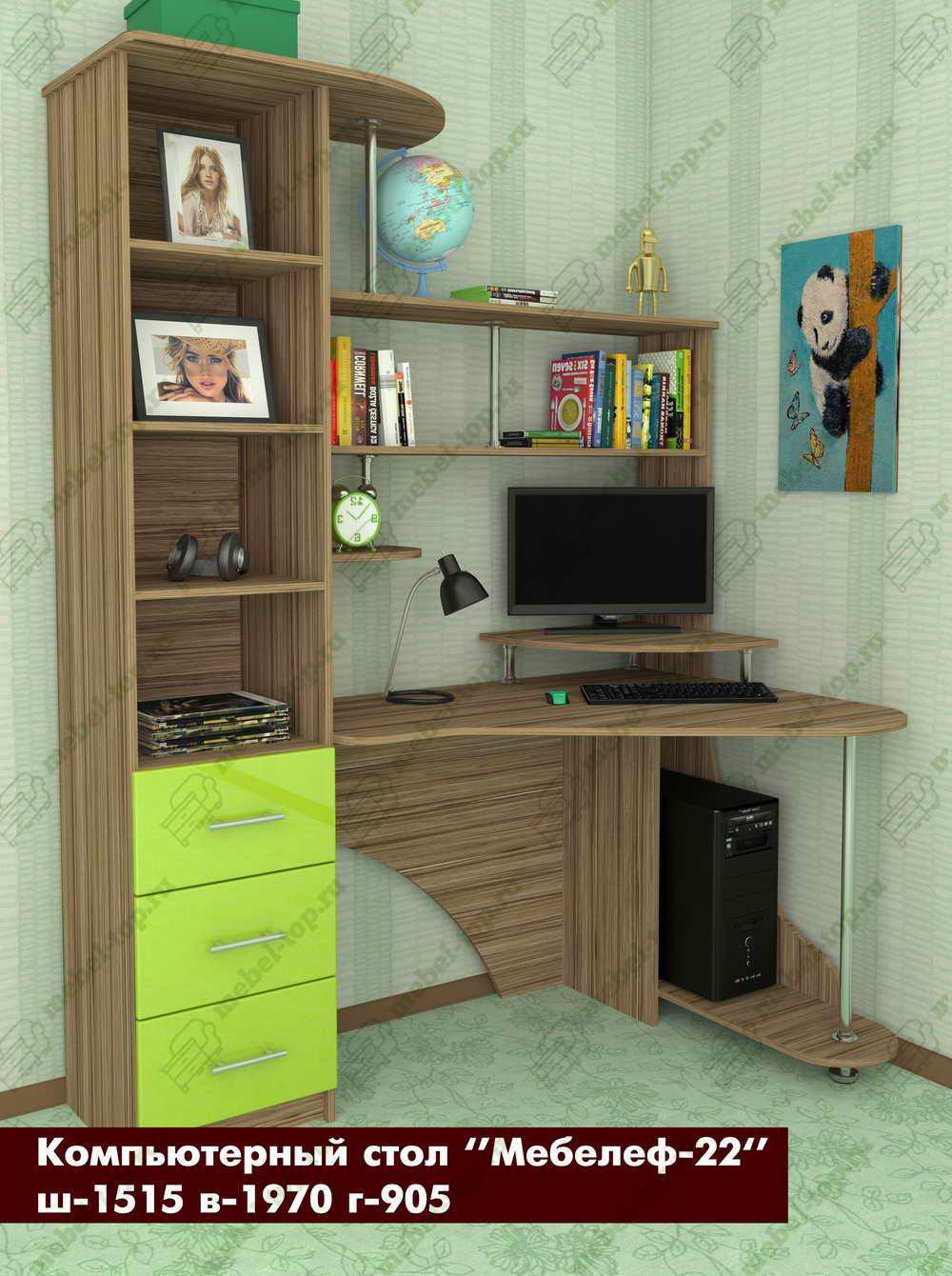 Компьютерный стол Мебелеф-22 фото