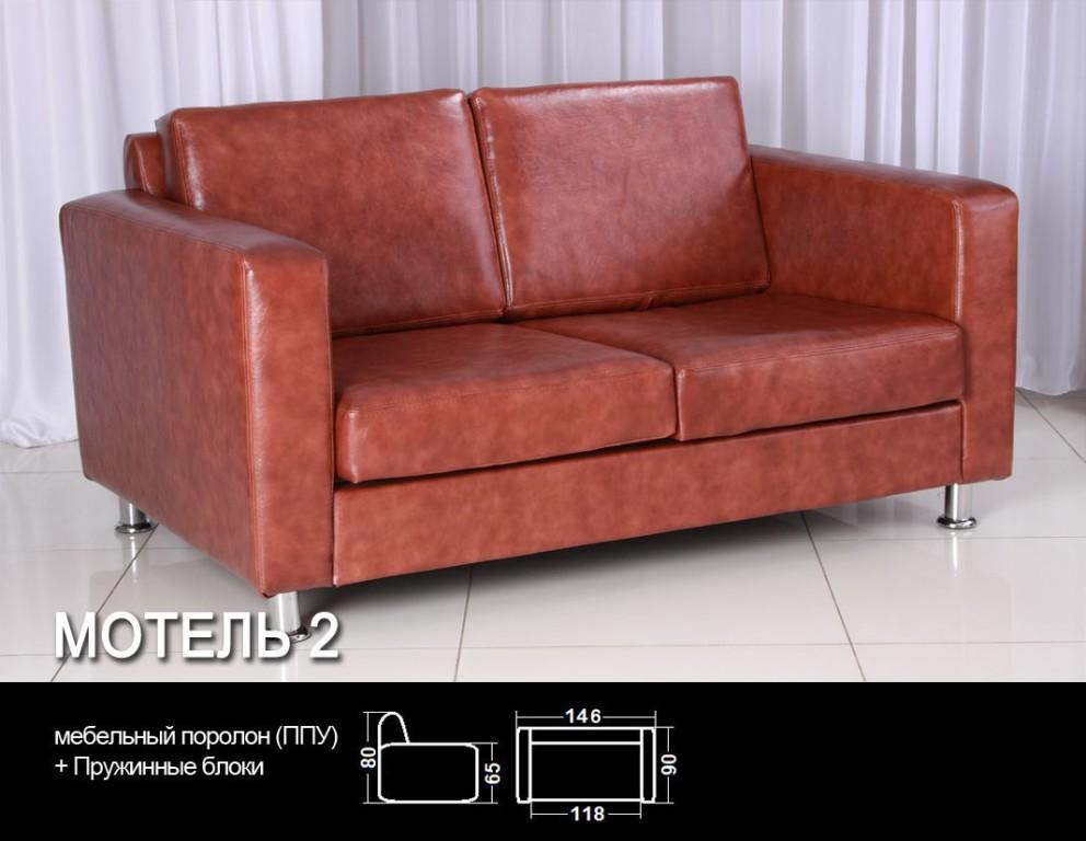 Диван для офиса Аккорд 15678027 от mebel-top.ru