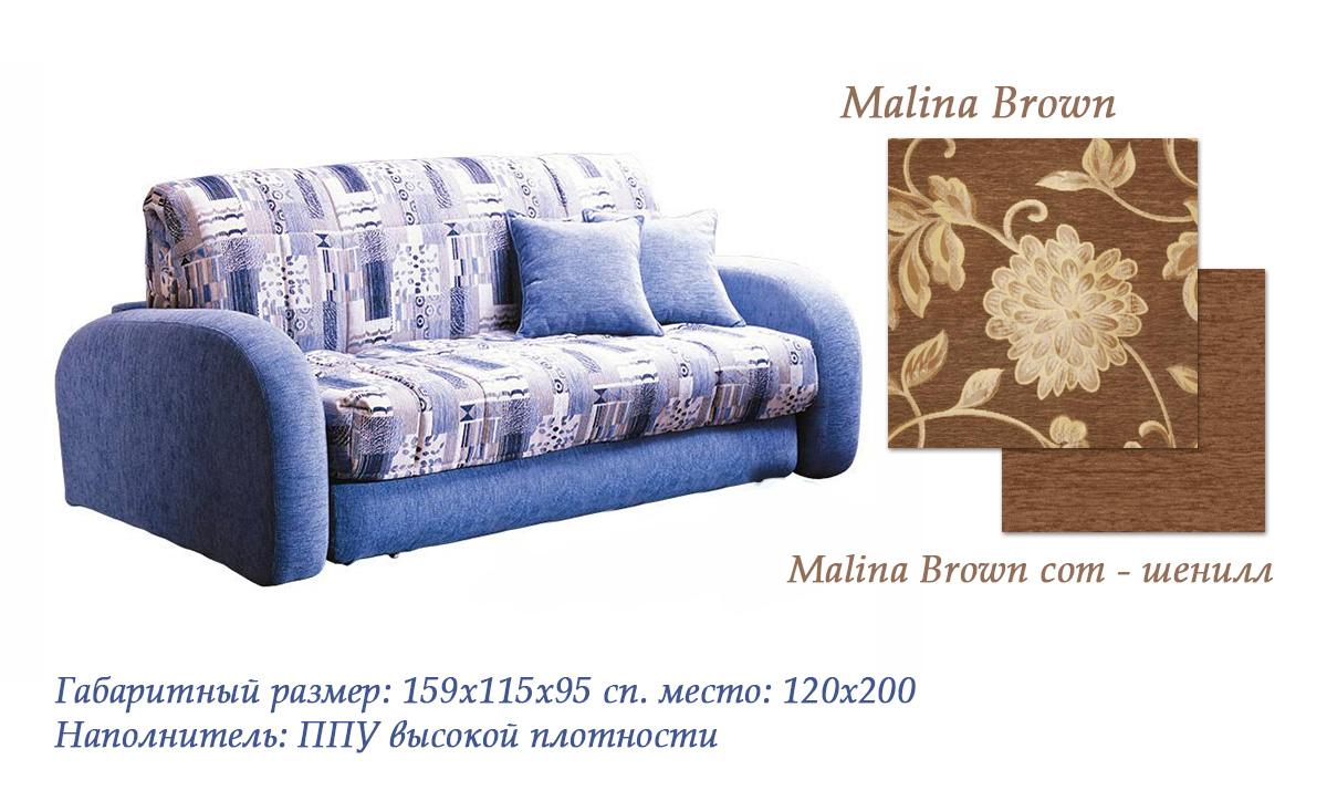 Диван аккордеон Ариэль-Malina brown