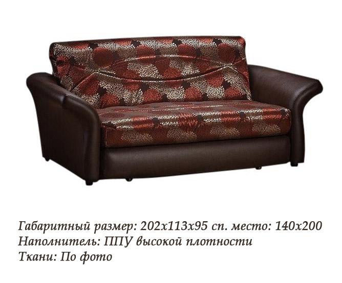 Диван аккордеон Вела-154 — Диван аккордеон Вела