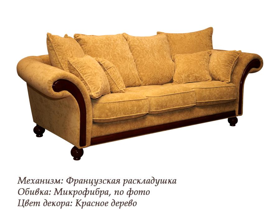 Диван Неон LAVSOFA-м987