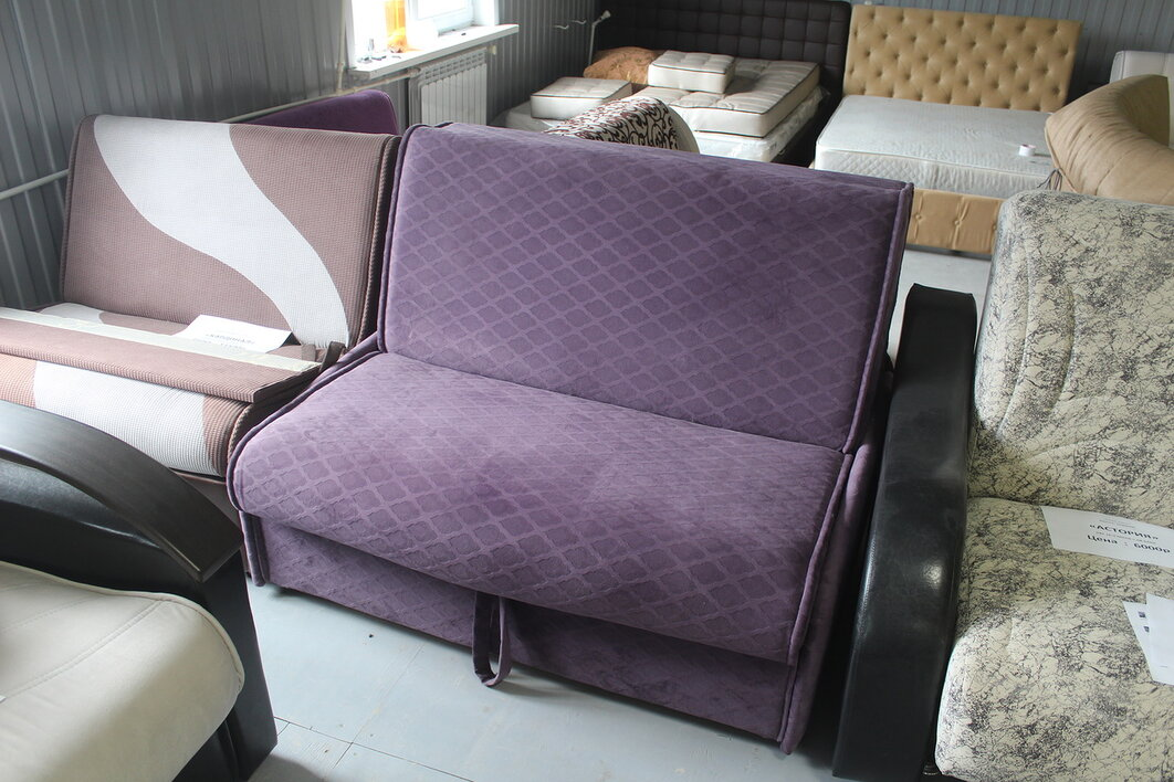 Кресло Глобус акция Аккорд — Кресло Глобус