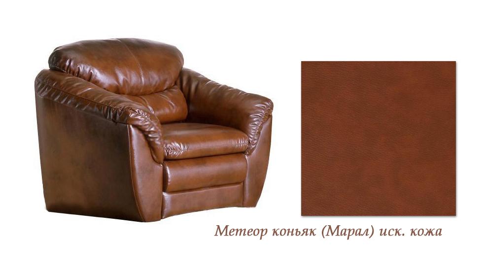 Кресло-кровать Диона-м917 — Кресло-кровать Диона