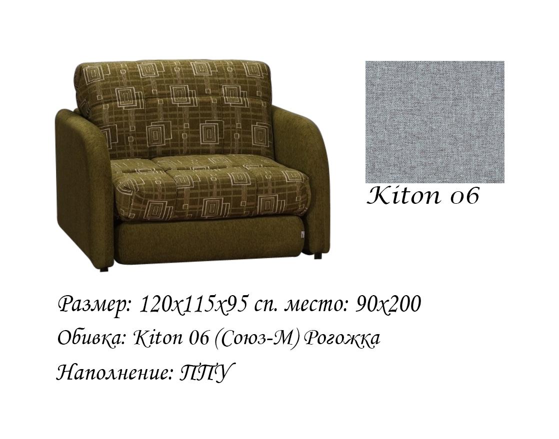 Кресло-кровать Гламур л771 — Кресло-кровать Гламур