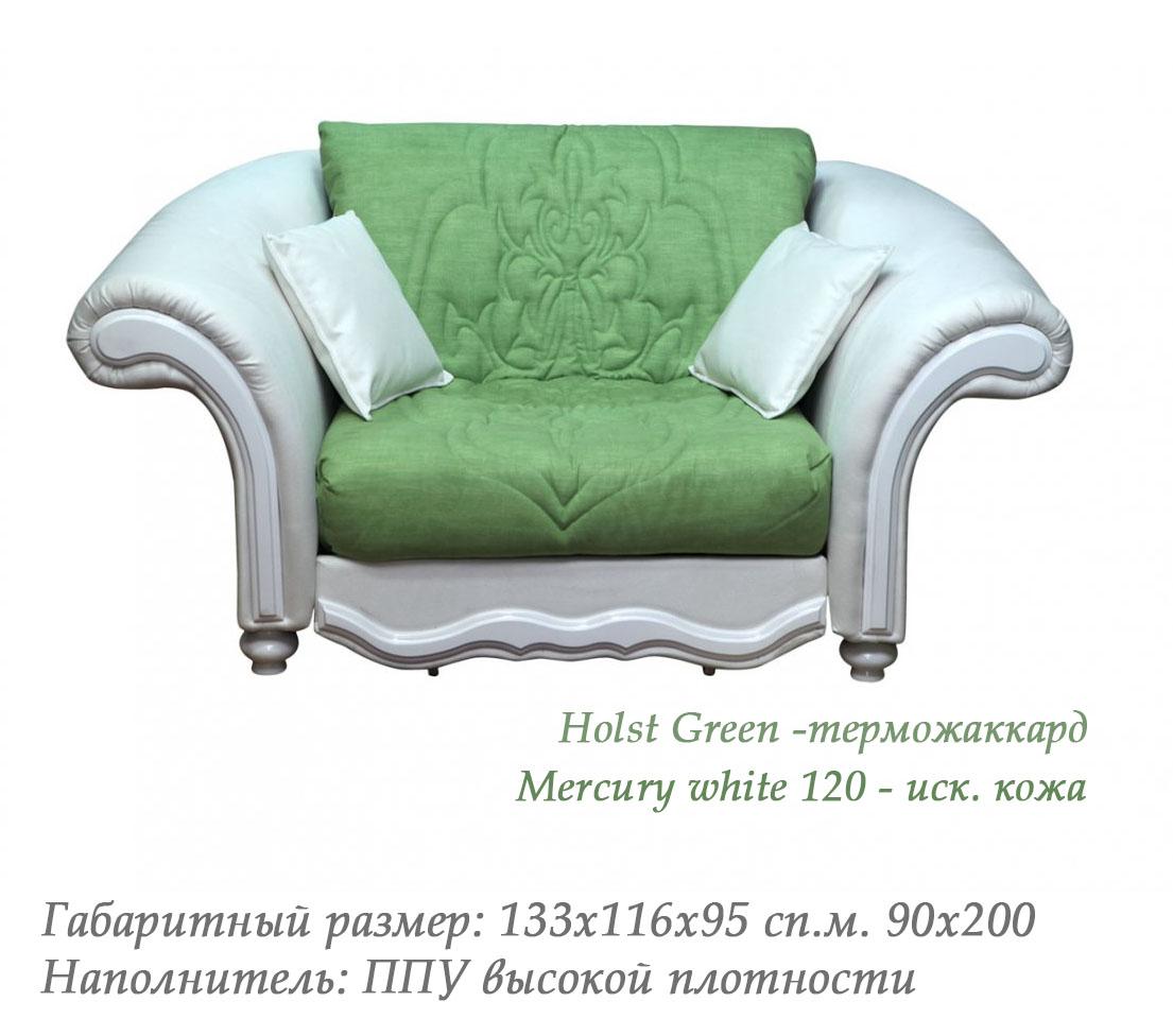 Кресло-кровать Мелос-м426 — Кресло-кровать Мелос