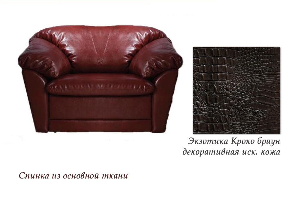 Кресло-кровать Слип-м631 — Кресло-кровать Слип