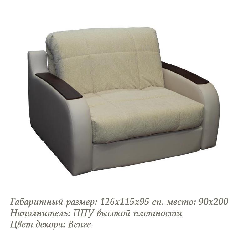 Кресло-кровать Тифани-л133 — Кресло-кровать Тифани