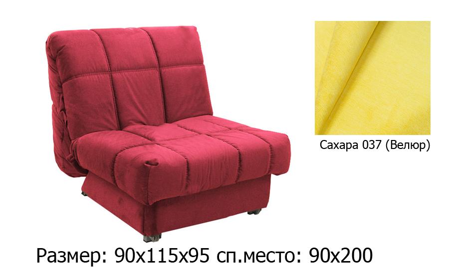 Кресло-кровать Ван-2 м560 фото