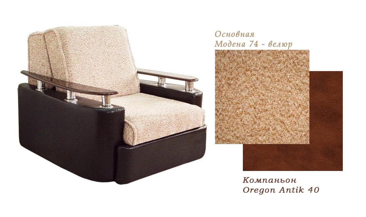 Кресло-кровать Блюз 6-АК-Модена