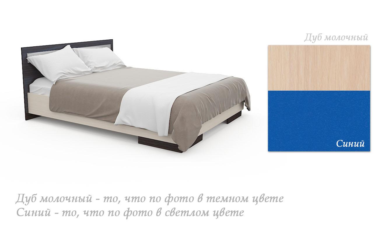 Кровать Скипер-Синий — Кровать Скипер