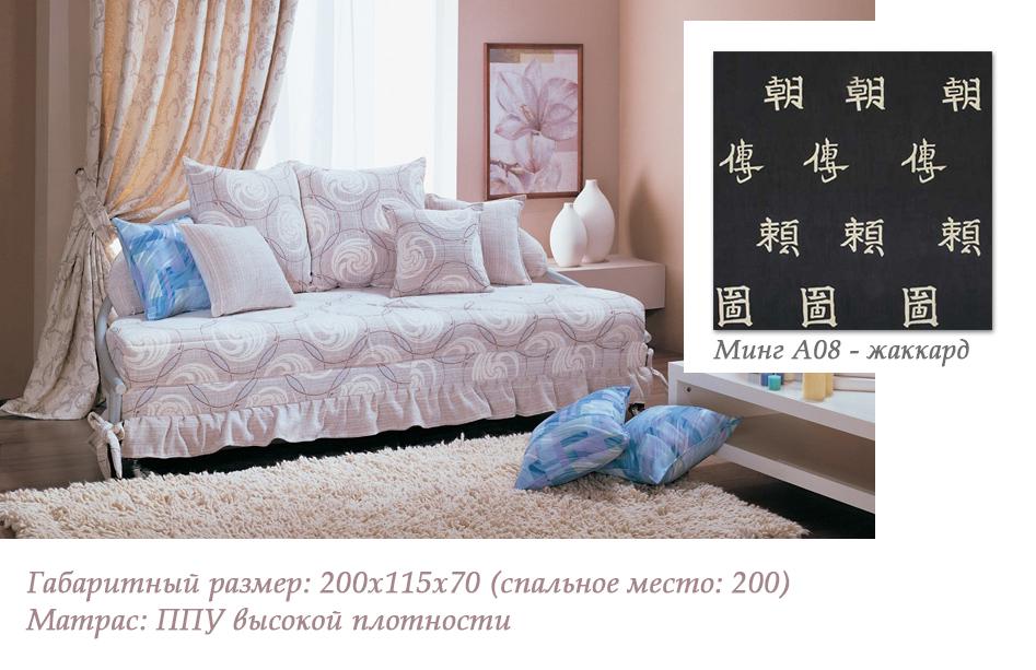 Круглая кровать Омега-93/1 — Круглая кровать Омега