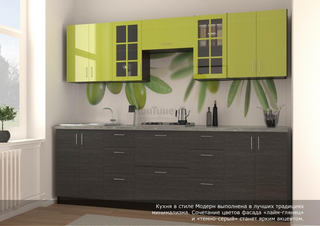 Кухня Кантинент 2