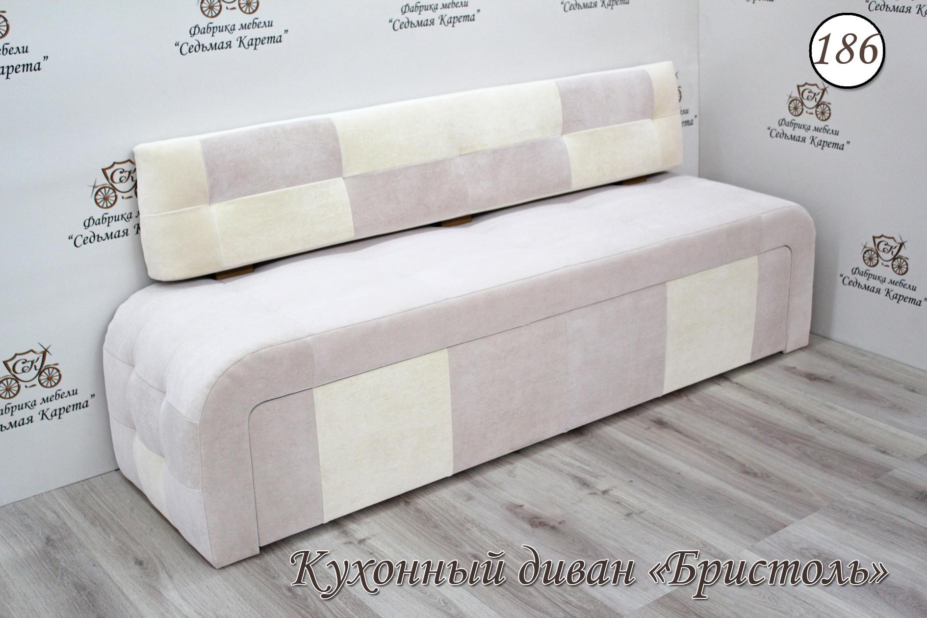 Кухонный диван Бристоль-186 фото
