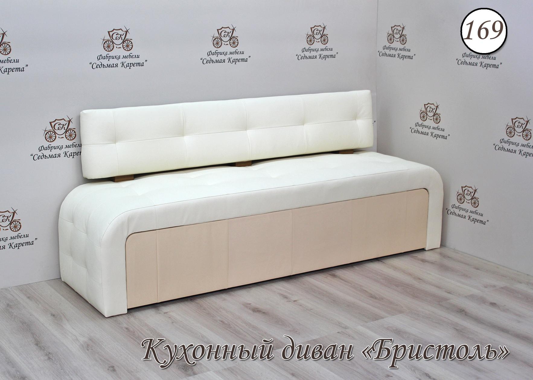 Кухонный диван Бристоль-169 фото