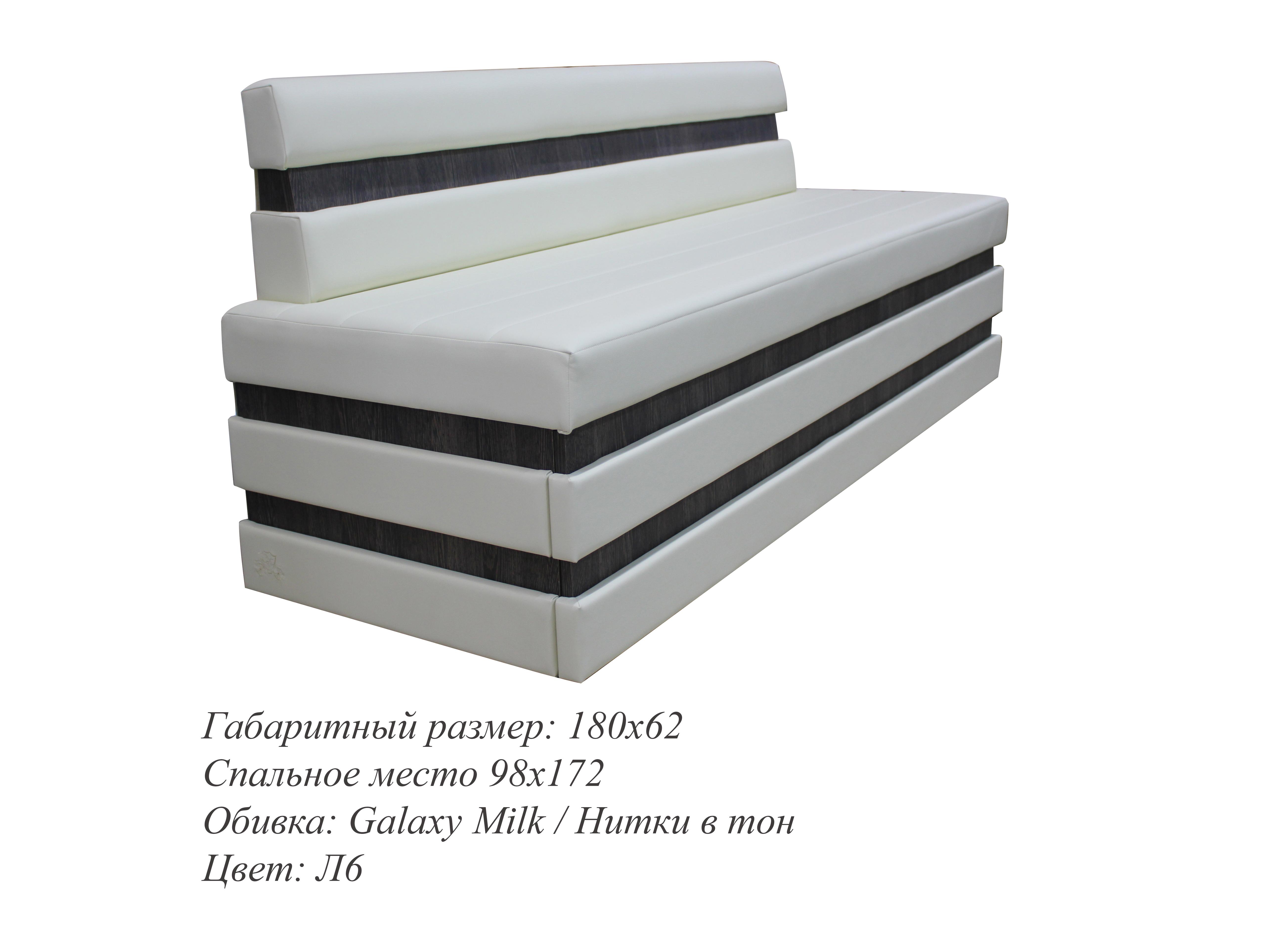 Кухонный диван Фостер - Galaxy — Кухонный диван Фостер