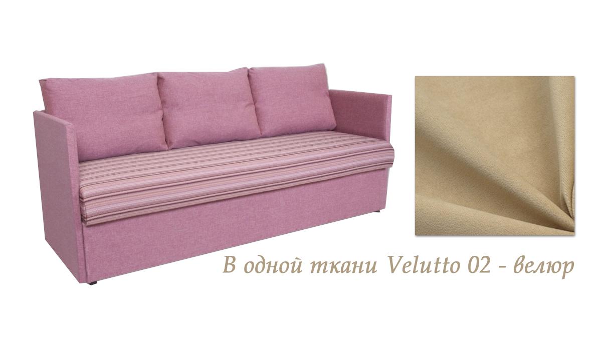 Кушетка Камея 1-2-Velutto 02 — Кушетка Камея 1-2